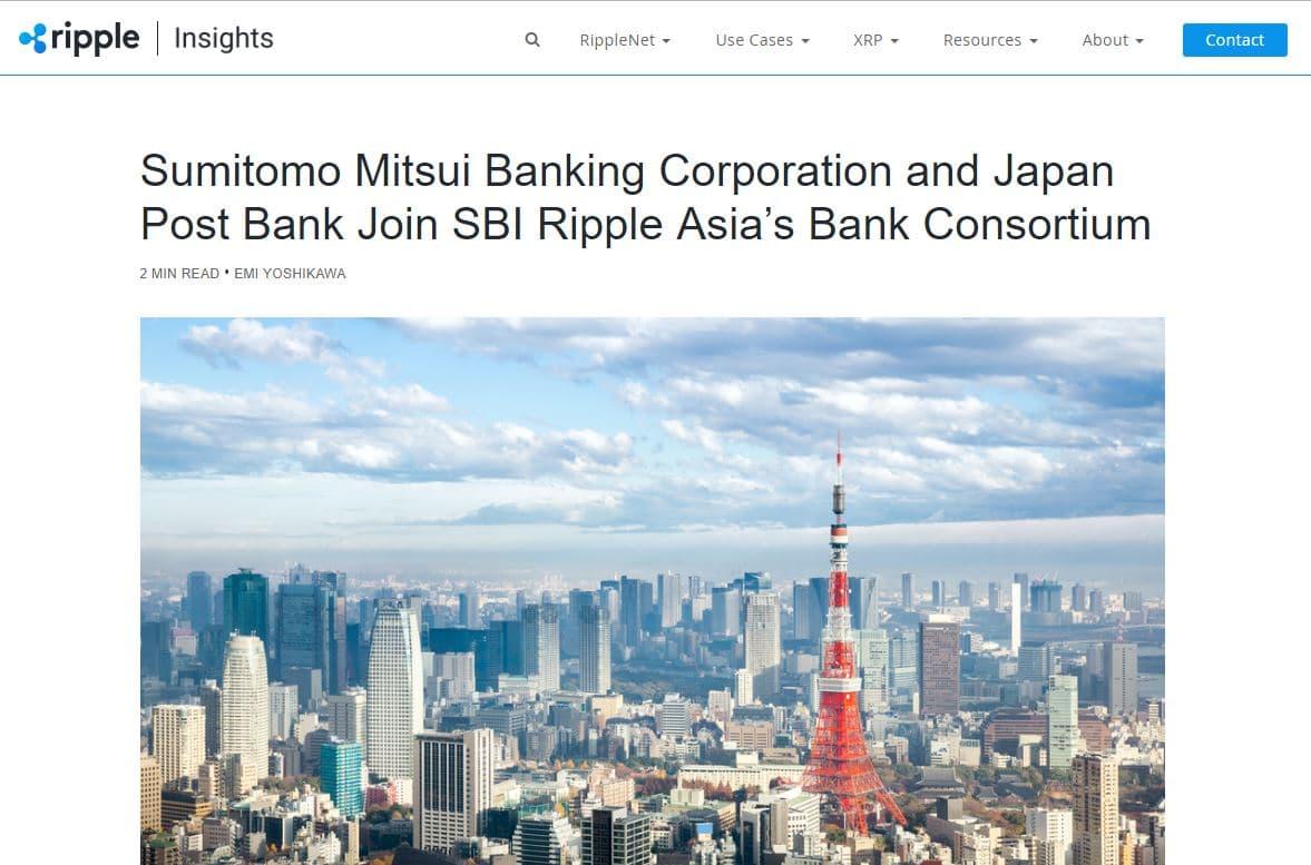 Japan SBI Ripple XRP