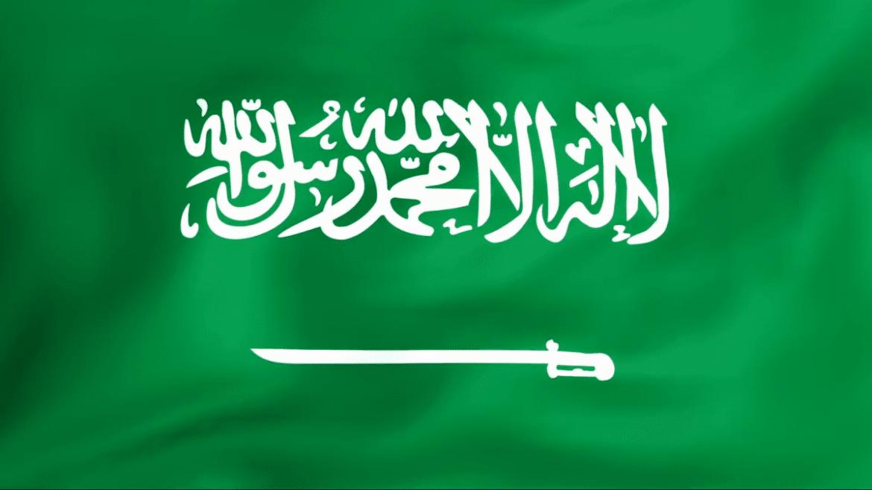 Saudi Arabia XRP Ripple UAE