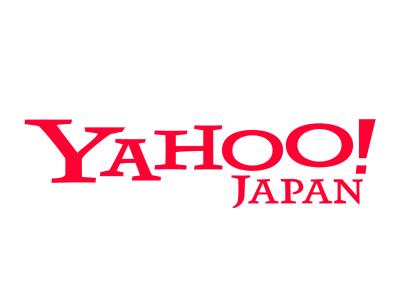 Japanese cryptocurrency exchange Taotao opening up shop!