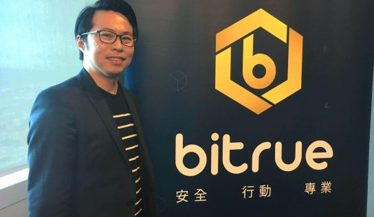 Who is Bitrue? And Who is Curis Wang