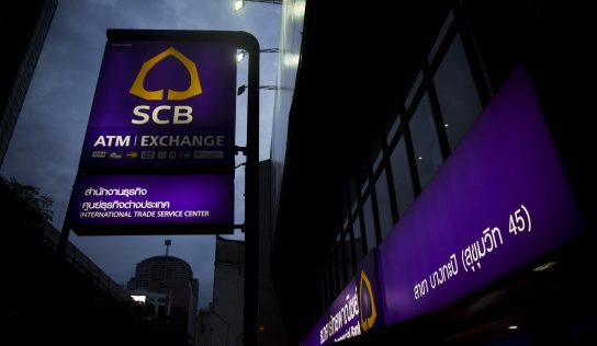 SCB Thailand: As of now we have no plans on using XRP