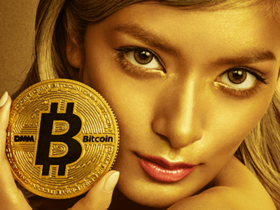 Japanese Largest Crypto Exchange DMM Bitcoin Adds XRP