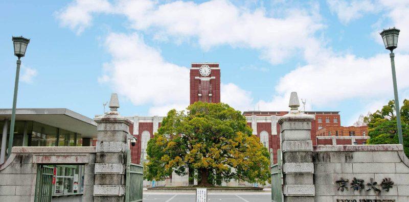 Kyoto University Becomes 1st Japanese University To Run An XRPL Validator