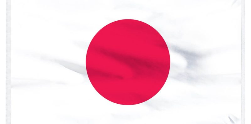 BREAKING NEWS: Almost Every Bank In Japan Is Starting To Work With XRP
