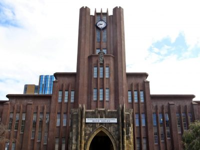 The University Of Tokyo Becomes The 2nd Japanese University To Run An XRPL Validator