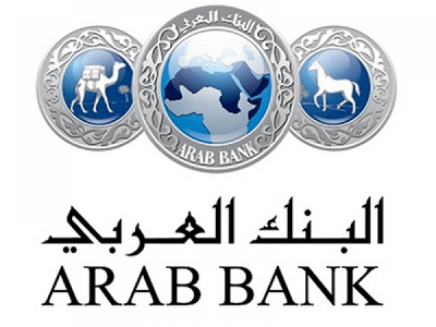 Arab Bank Switzerland To Offers It's Customers XRP Brokerage Services And Custodian