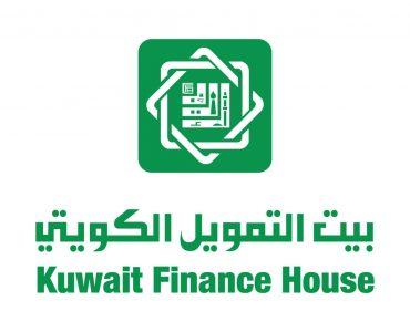 Kuwait Finance House Has Expanded To Turkey Using RippleNet