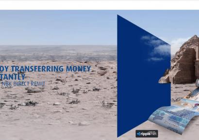 RippleNet Partner National Bank Of Kuwait Advertises RippleNet