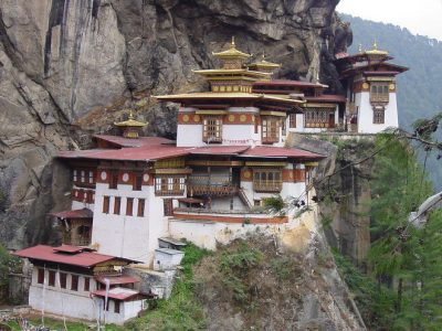Official Press Release from The Royal Monetary Authority of Bhutan